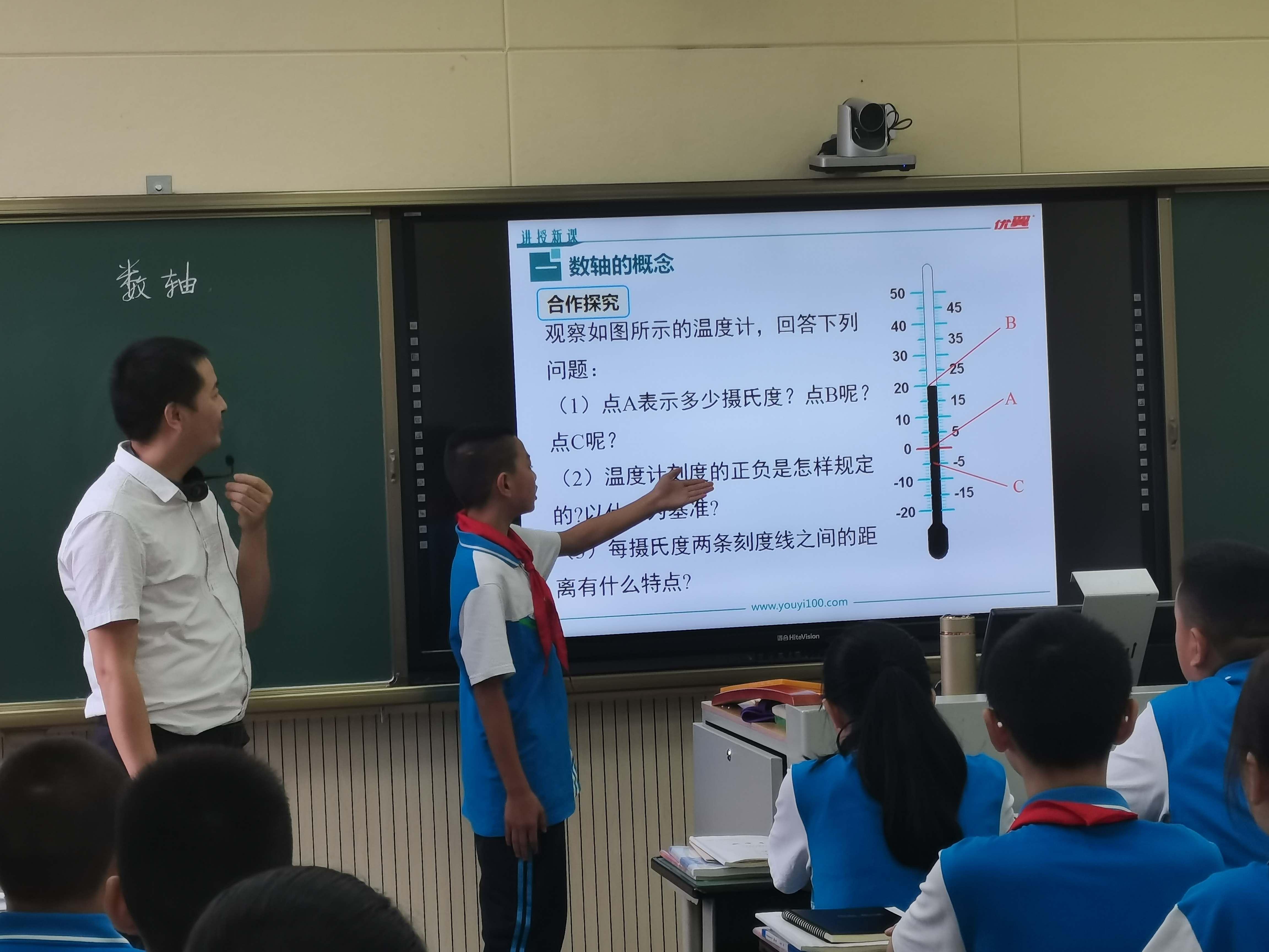 图4:学生讲解.jpg
